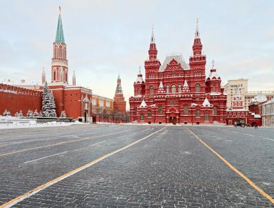 Červené námestie
